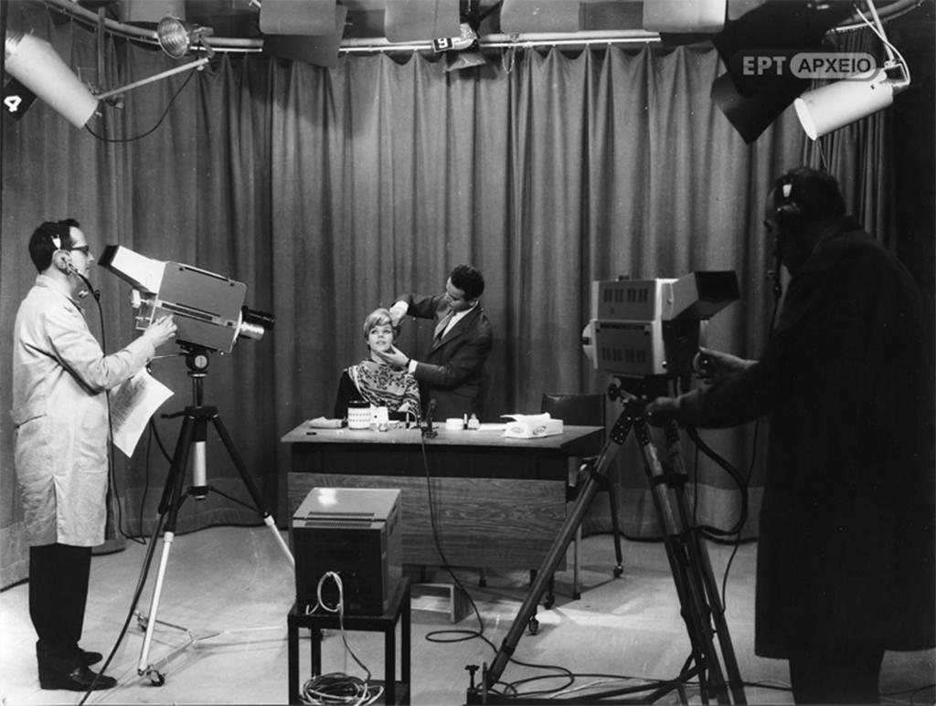 ΚΑΒΑΛΛΙΕΡΑΤΟΣ ΕΚΠΟΜΠΗ ΜΑΚΙΓΙΑΖ ΙΑΝΟΥΑΡΙΟΣ 1968