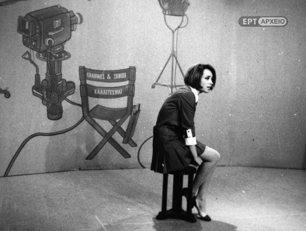 ΚΑΝΕΛΛΙΔΟΥ SHOW ΚΥΡΙΑΚΗΣ ΑΠΡΙΛΙΟΣ 1968 ΣΚΗΝΙΚΑ