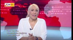 Άννα Βερούλη