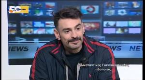 Κωνσταντίνος Γιαννακόπουλος