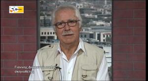 Γιάννης Διαμαντόπουλος