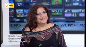 Μάρθα Φριντζήλα