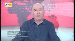 Κώστας Χριστοφιλόπουλος