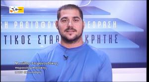 Μανώλης Στεφανουδάκης