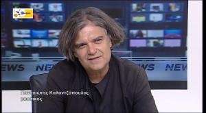 Παναγιώτης Καλαντζόπουλος