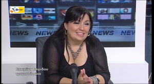 Κατερίνα Τσιρίδου